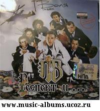 http://music-albums.ucoz.ru/_nw/0/22998.jpg