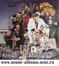 http://music-albums.ucoz.ru/_nw/0/30600.jpg